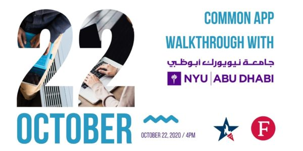 NYU Abu Dhabi Common App Walkthrough October 22
